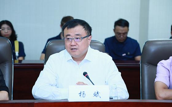 清华大学副校长杨斌
