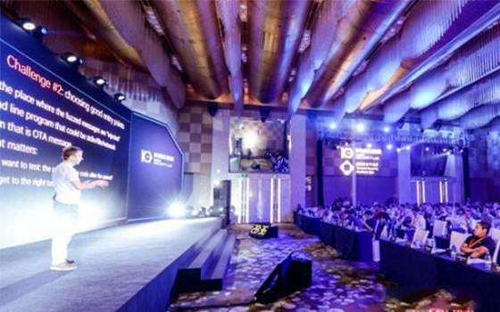 腾讯安全国际技术峰会现场