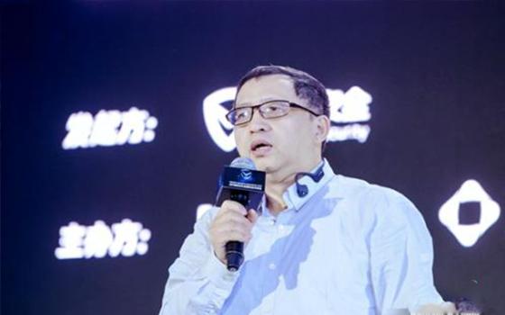 中国工程院院士方滨兴致辞