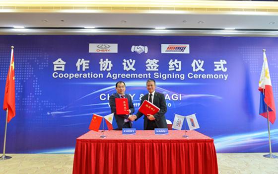 奇瑞汽车与UAAGI签署合作协议
